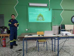 Ενημέρωση από την Πυροσβεστική Υπηρεσία
